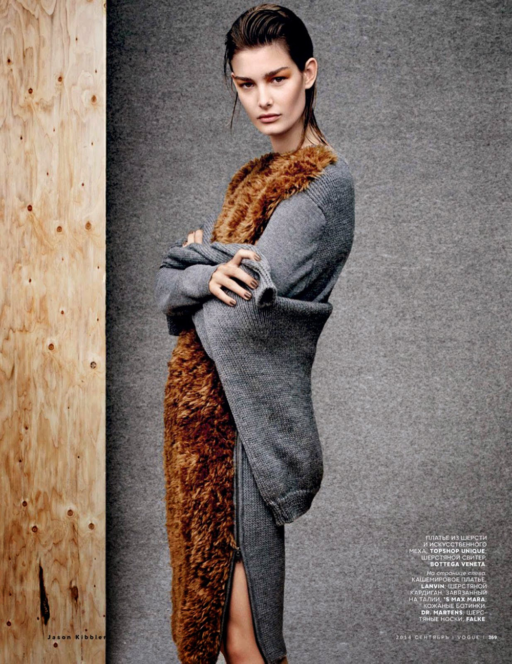 Ophelie Guillermand By Jason Kibbler For Vogue Russia September 20144